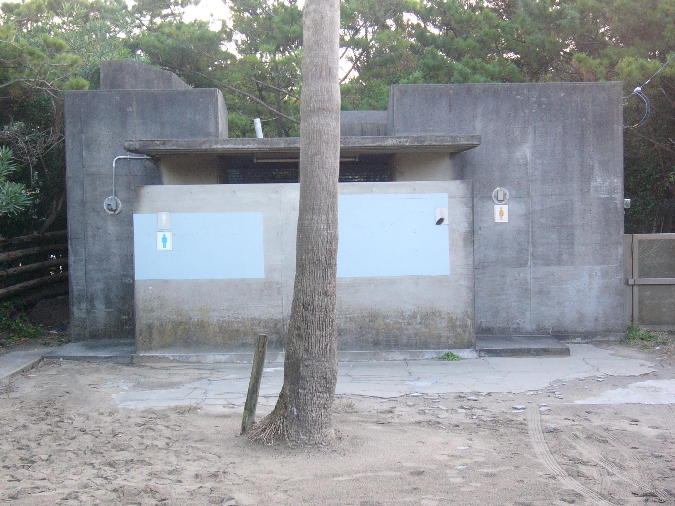 近く の 公衆 トイレ は どこ